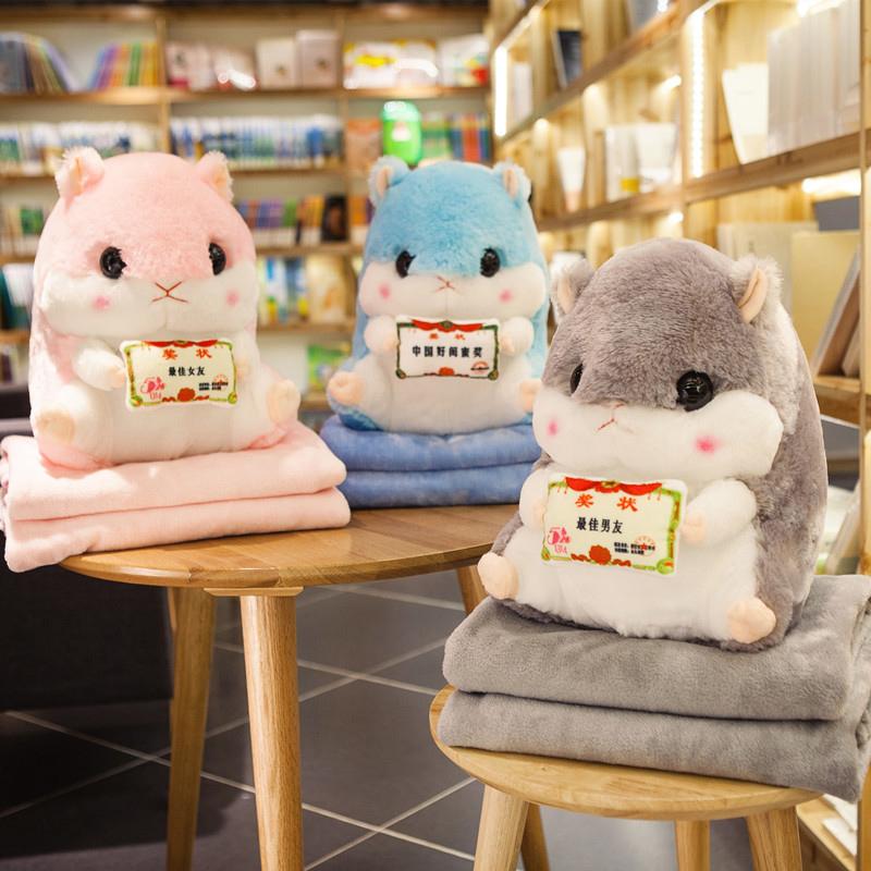 吃货仓鼠多功能抱枕空调毯