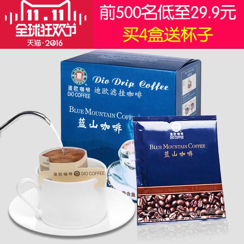 【11.11白菜价】福利,淘宝天猫白菜价商品汇总