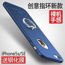 摩斯维 iphone5s手机壳 苹果5s手机套se带指环防摔磨砂硬壳男女款