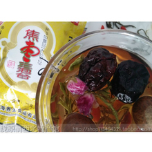 Taishan jade sea bubble Old three Taiwan tea bags of lanzhou lanzhou JiaoZao specialty 20 bags package mail throughout the country