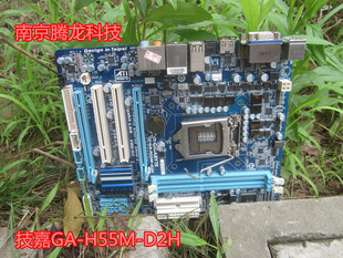 Gigabyte GA-H55M-UD2H King of the stability of domestic GA-H55M-D2H 2 with second P7H55