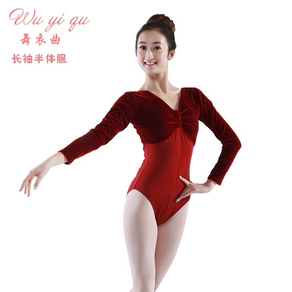 2014 summer and new ballet skirt dance costume adult female half cotton velvet dress clothes and costumes