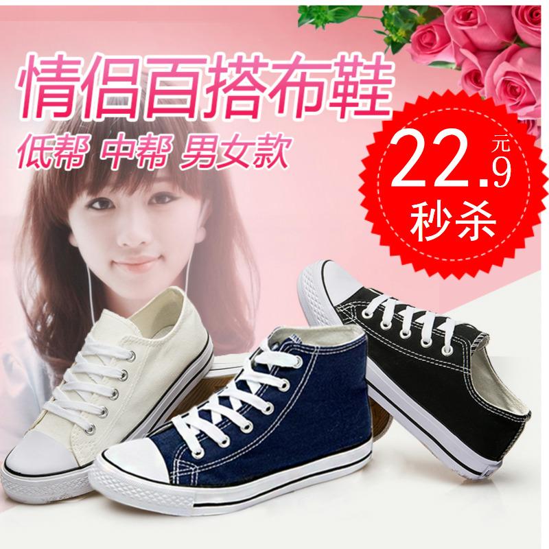 2015夏秋季韩版男女懒人鞋平底布鞋休闲帆布鞋女士学生板鞋单鞋子