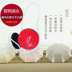声丽 SH-903有线时尚后挂式耳机头戴手机笔记本音乐运动时尚耳麦