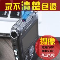 高清微型摄像机无线录音笔超长执法记录仪录像运动迷你摄像头小DV