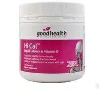 新西兰直邮原装好健康good health液体高钙(VD)胶囊350mg150粒