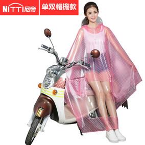 电动车雨衣成人女式 电瓶车韩版时尚加长雨披 电摩透明双帽檐雨衣