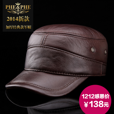 phe cowhide leather men's fashion winter hat to keep warm in winter thick cotton cap hat outdoors in the elderly