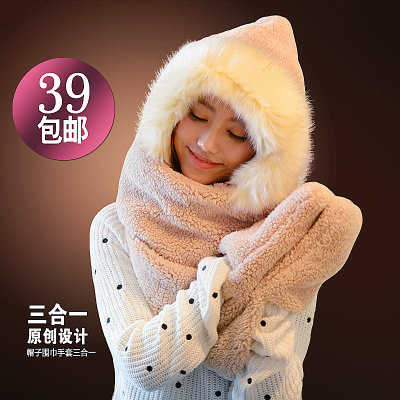 2014 new wave of female winter hat scarf winter scarf plush thick Korean female hat scarf gloves one