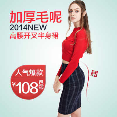 Source shaped package hip new winter woolen skirts high waist was thin in Europe and America cultivating wild stretch pencil skirt