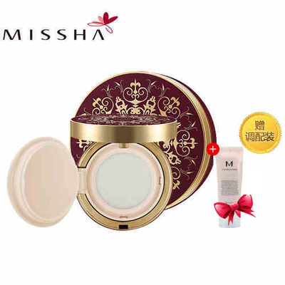 DIY cushion BB mystery still bare makeup box cushion Whitening BB Cream Concealer Makeup Refill sponge