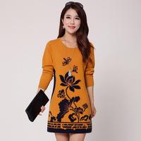 唯品会女装秋冬季甜美修身中长款羊绒衫加厚打底裙羊毛衣连衣裙