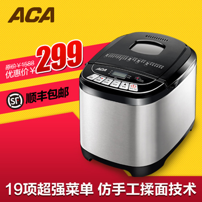 ACA / North American Electric AB-2SN19 versatile toaster household automatic stirring ferment new