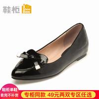 达芙妮旗下鞋柜平底单鞋 蝴蝶结平跟尖头浅口女鞋1115101049
