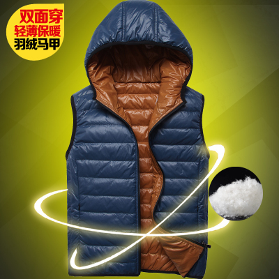 Men Slim Down a short section of the fall and winter down vest Jack Jones Men's pure light down vest
