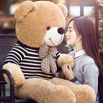 大号毛衣毛绒玩具熊泰迪熊公仔生日礼物送女抱抱熊玩偶布娃娃抱枕