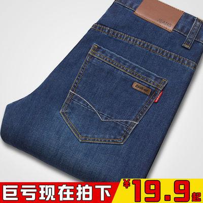 秋冬款男士牛仔裤男加绒加厚青年直筒修身型休闲大码宽松破洞长裤