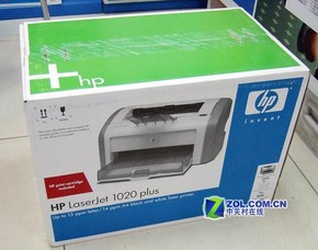 HP LaserJet 1020 plus 打印机