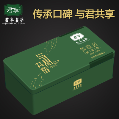 2014 autumn tea anxi tieguanyin Authentic super tgy jun qing scent, gift boxes, 256 g oolong tea