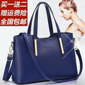 女包2015秋款潮欧美时尚女士包包大包大容量单肩斜挎包新款手提包