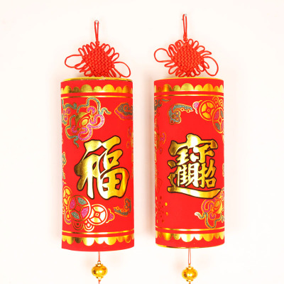 Chinese New Year Spring Festival Xin butterfly knot pendant ornaments Fortune Chinese New Year festive firecrackers decorative pendant