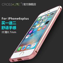 CROSS LINE苹果6S手机壳 iPhone6S Plus轻薄金属边框5.5保护壳套