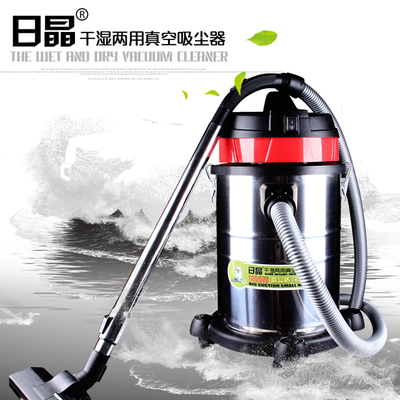 Value buying Japanese consumer and commercial grain-end super suction vacuum cleaner industrial power perfect blow dry and wet
