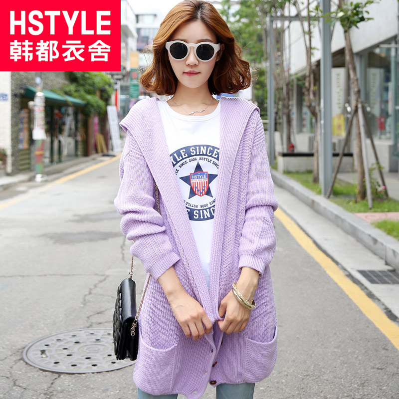 Korean homes have clothes Korean version of the 2014 Women Hitz loose hooded knit cardigan GQ2053 Lei