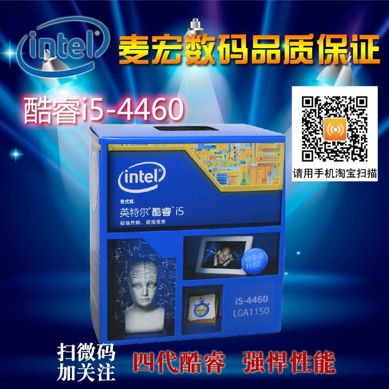 Intel/英特尔 i5 4460 酷睿盒装四核CPU 3.2GHz处理器秒4430