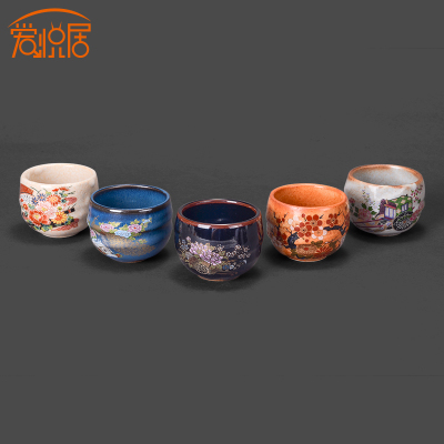 Love yue ju Nine valley burn imported from Japan Colorful porcelain Japanese and tea cups Kung fu tea set Wine cup