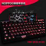 Noppoo Choc Mini 84 2M dual mode wired and wireless backlit red black shaft axis mechanical keyboard green axis