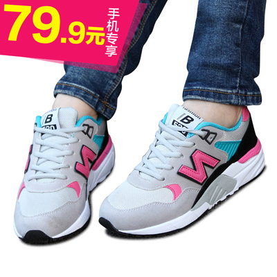 Winter shoes female student nb new autumn and winter shoes n word Mianxie Korean tidal flat shoes sneakers