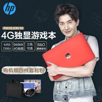 畅游人HP/惠普 PAVILION 14英寸游戏本笔记本电脑 轻薄便携 学生