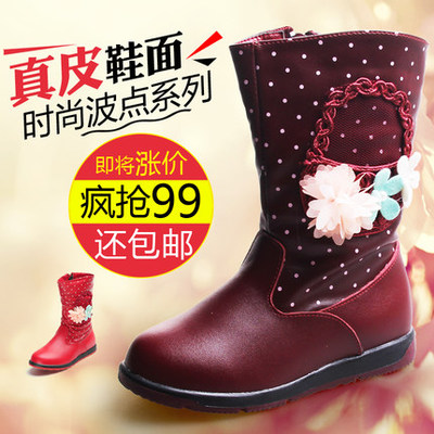Lo Fu fan girls boots winter boots child models short plush leather fashion waterproof winter snow boots children boots children