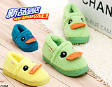 Winter new children's cartoon cotton slippers for boys and girls baby shoes home slippers non-slip heavy-bottomed large yellow duck