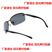 Snow Wolf men sunglasses polarized sunglasses 2015 new tide male driver mirror drive with authentic glasses