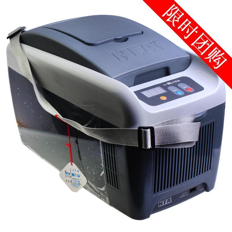 正品8L车载12V数显冷暖冰箱 双向数字制热制冷 纽福克斯冰箱5274B