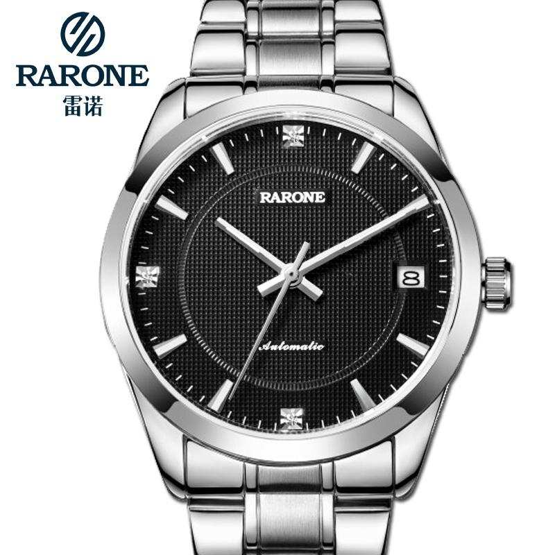 2014雷诺手表价格及图片