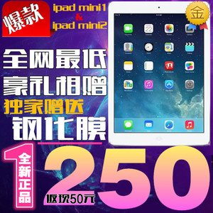 Apple/苹果 iPad mini(16G)WIFI版32G迷你ipad平板电脑ipadmini 1