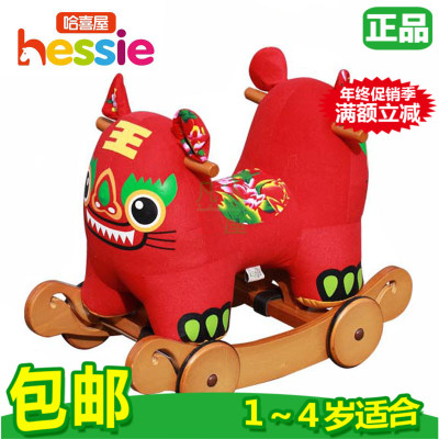 Ha Kiyan genuine small red tiger wood children's riding toy rocking horse rocking horse gift small