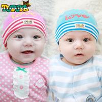 婴儿帽子0-3-6-12个月秋冬天新生儿胎帽 男女纯棉睡眠套头宝宝帽