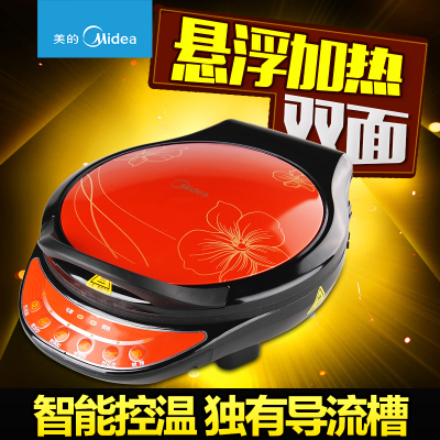 Midea / US electric baking pan MC-JCN30D1 sided suspension Microcomputer grilled bread Cheng electromechanical shipping