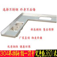 合肥橱柜不锈钢台面定做  广州大辰绝对正宗304钢 旧台面换新台面