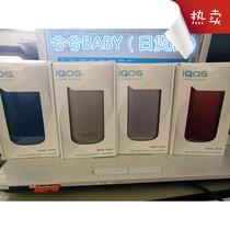 日本代购CHH万宝路IQOS二代电子烟保护套充电器酒精棉棒配件专拍
