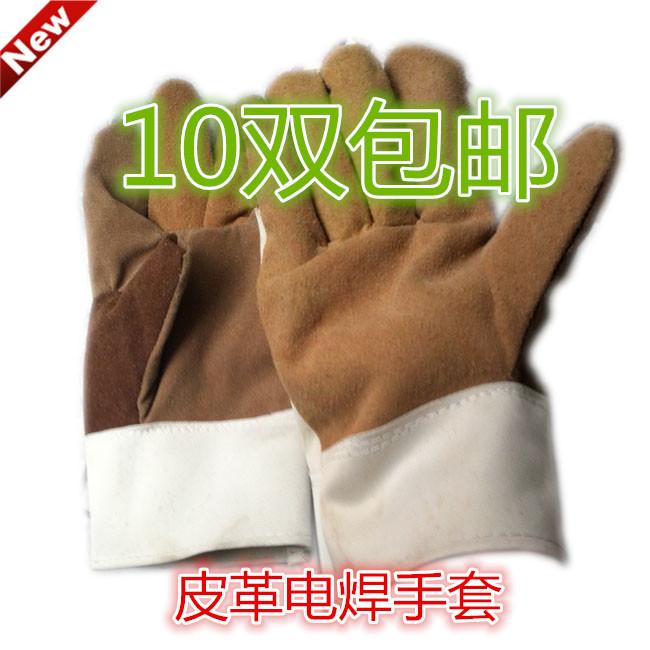 Защитные перчатки Electric welding  10