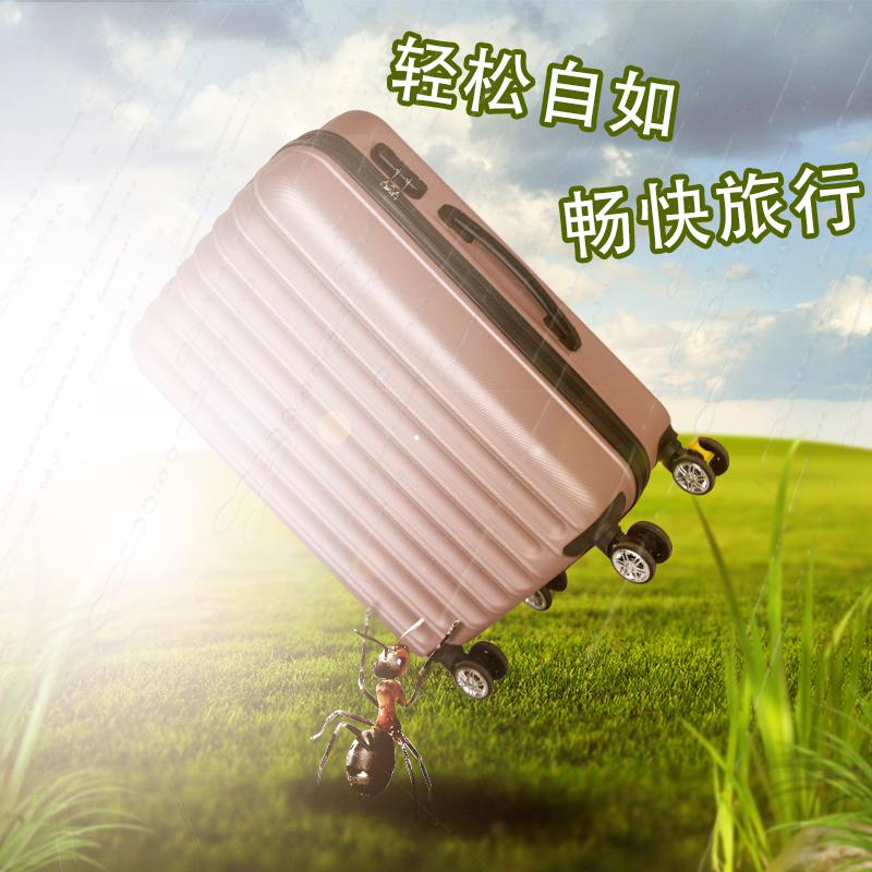 万向轮女男18寸20寸24寸学生旅行行李拉杆箱