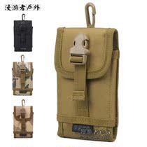 MOLLE系统户外大屏手机包 iphone6手机袋 军迷战术配件包附包挂包