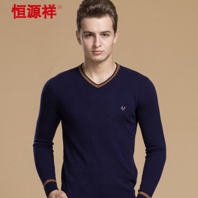 Heng Yuan Xiang pure wool sweater men's V-neck sweater Men Korean Slim bottoming young worsted sweater men