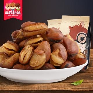 【三只松鼠_兰花豆205g】休闲零食小吃坚果特产炒货蚕豆牛肉味