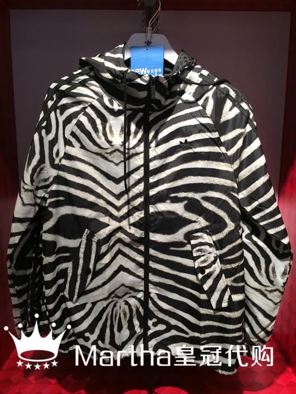 Спортивная куртка Adidas M30310